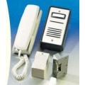 ONE STATION DOOR ENTRY SYSTEM c/w LOCK RELEASE